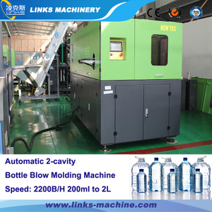 2300BPH 0.1-2L 2-Cavity Automatic Bottle Blow Moulding Machine